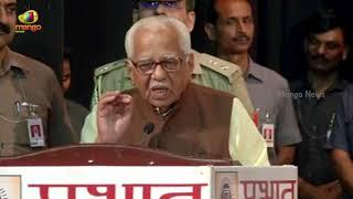 Ram Naik Speech At Book Release Related To The Life of Parampujya Sarsanghchalaks | MangoNews - MANGONEWS
