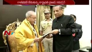 President Pranab Mukherjee Participates in Governor Narasimhan Lunch Program || NTV - NTVTELUGUHD