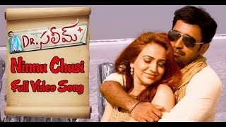 Ninnu Choosi : Dr Salim Full Video Song - MAAMUSIC