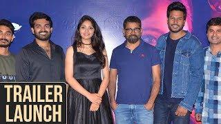 Raja Varu Rani Garu Trailer Launch | Kiran Abbavaram, Rahasya Gorak - TFPC