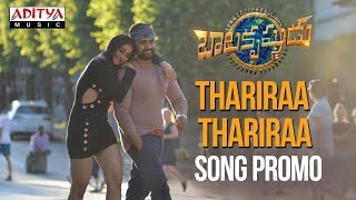 Thariraa Thariraa Song Promo | Balakrishnudu Songs | Nara Rohit, Regina Cassandra | Mani Sharma - ADITYAMUSIC