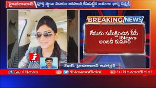 Telangana CP Anjani Kumar Take UP Chigurupati Jayaram Murder Case  iNews - INEWS