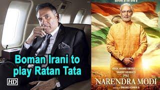 Boman Irani to play Ratan Tata in 'PM Narendra Modi' - IANSLIVE