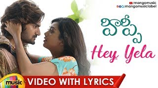 Hey Yela Video Song With Lyrics | Hippi Movie Songs | Kartikeya | Digangana Suryavanshi | MangoMusic - MANGOMUSIC