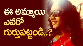 Guess, Who The Beautiful Lady Is ? #FilmGossips - TELUGUONE