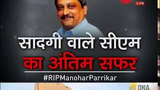 Thousands throng Panaji streets to pay last respect to Manohar Parrikar - ZEENEWS