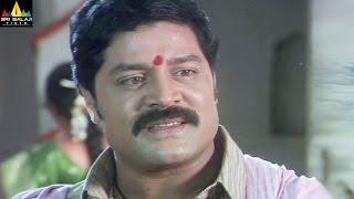 Nuvvostanante Nenoddantana Movie Scenes | Srihari with Paruchuri Venkateswara Rao | Sri Balaji Video - SRIBALAJIMOVIES