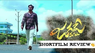Jagame Maaya 2018 telugu Shortfilm ||Review ||By Ak - YOUTUBE