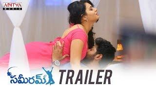 Sameeram Trailer || Sameeram Movie || Yashwanth, Amrita Acharya || Ravi Gundaboina - ADITYAMUSIC