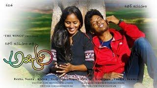 Anjali - Telugu film official trailer 2019 - New Telugu Short film 2019 - Latest Telugu short film - YOUTUBE