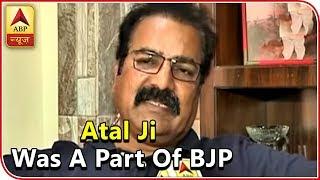 Kaun Banega Mukhyamantri(21.08.2018): ''Atal ji was a part of BJP'', Congress' reply on al - ABPNEWSTV