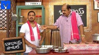 Babai Hotel 15th November 2019 Promo - Cooking Show - Rajababu,Ganesh - Mallemalatv - MALLEMALATV