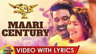 Dhanush Maari 2 Movie Songs | Maari Century Video With Lyrics | Sai Pallavi | Yuvan Shankar Raja - MANGOMUSIC