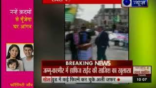PM मोदी के खिलाफ वेस्टमिंस्टर हॉल के बाहर प्रदर्शन, ISI और हुर्रियत के लोग शामिल - ITVNEWSINDIA
