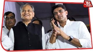 Rahul Gandhi से मिलने दिल्ली पहुंचे Ashok Gehlot और Sachin Pilot - AAJTAKTV