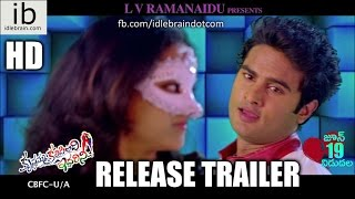 Krishnamma Kalipindi Iddarinee release trailer - idlebrain.com - IDLEBRAINLIVE