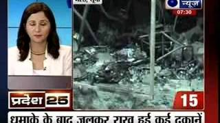 India News: Superfast 25 News in 5 minutes on 24th October 2014, 7:25 PM - ITVNEWSINDIA