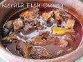 Kerala Fish Curry | Kottayam Fish Curry | Nadan Meen Curry