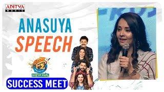Anasuya Bharadwaj @ F2 Success Meet Live || Venkatesh, Varun Tej, Anil Ravipudi || DSP || Dilraju - ADITYAMUSIC