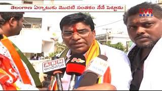 Mahakutami Candidate Nama Nageswara Rao Election Campaign in Khammam | CVR News - CVRNEWSOFFICIAL