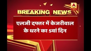 Ambulances reach LG house; Kejriwal says they are planning to take them forcefully - ABPNEWSTV