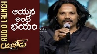 Producer M.V.V.Satyanarayana Speech @ Luckunnodu Audio Launch | TFPC - TFPC