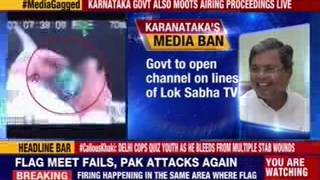 Karnataka government bans TV channels inside legislature - NEWSXLIVE
