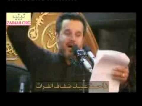 Salaye Alaik Ghareeb Hussain by Mulla Bassim Karbalai Basim 2011 egypt revolution uprising