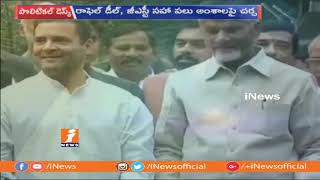 CM Chandrababu Naidu To Visit Delhi Today | To Meets Opposition Over Anti BJP | iNews - INEWS