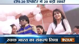 India TV News: Top 20 Reporter November 23, 2014 - INDIATV