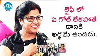 Life Without Goals Becomes Meaningless - Vijayalakshmi || Dialogue With Prema - IDREAMMOVIES