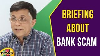 Bank Scam AICC Press Briefing By Pawan Khera at Congress HQ | Political News Updates | Mango News - MANGONEWS