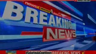 Cyclone Titli has affected over 57 lakh people; Odisha CM announces assistance - NEWSXLIVE