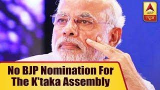 BJP senior leader Suresh Kumar withdraws nomination for the Karnataka assembly Speaker's post - ABPNEWSTV