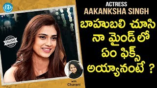Malli Raava Actress Aakanksha Singh Exclusive Interview || Talking Movies With iDream - IDREAMMOVIES