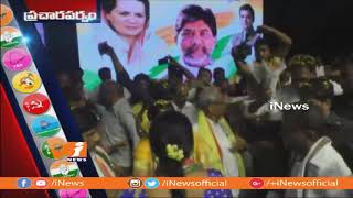 పచారపర్వం | All Parties Starts Election Campaign In Telangana | iNews - INEWS