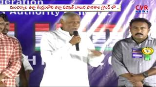 South India Bodybuilding Competition in Mancherial | Telangana | CVR News - CVRNEWSOFFICIAL
