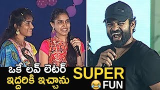 Students Funny Rapid Fire On Sai Dharam Tej @ Tej I Love You Pre Release Event | TFPC - TFPC