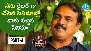 Director Koratala Siva Exclusive Interview - Part #4 | Frankly With TNR | Talking Movies with iDream - IDREAMMOVIES