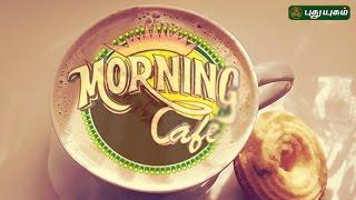 Morning Cafe – Breakfast Show for Women 10-05-2017  PuthuYugam TV Show