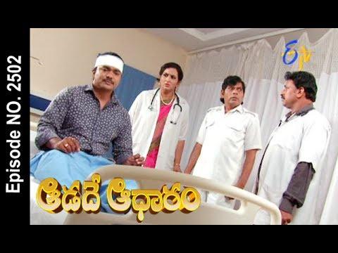Aadade Aadharam | 24th July 2017| Full Episode No 2502 | ETV Telugu | cinevedika.com