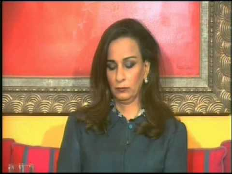 Live Coverage of Sherry Rehman 26 May 2014 Part-1