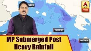 Skymet Weather Bulletin: Madhya Pradesh submerged post heavy rainfall - ABPNEWSTV