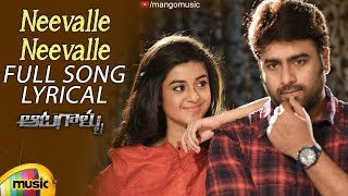 Neevalle Neevalle Full Song Lyrical | Aatagallu Movie Songs | Nara Rohit | Darshana Banik - MANGOMUSIC