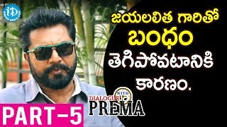 Actor Sarath Kumar Exclusive Interview Part #5 | #Nenorakam | Dialogue With Prema - IDREAMMOVIES