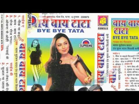 Kahi Da Kahi Hamra Se Safai Goriya || Bhojpuri hot songs 2015 new || Sudarshan Byas, Bijali Rani