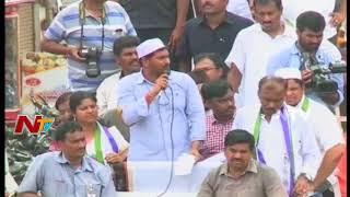 YS Jagan Speech in Nandyal Roadshow || Campaign || #Nandyalbyelection || NTV - NTVTELUGUHD