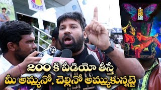 Common Man Angry With Those Filming Disco Raja Movie In Cinema Hall | #publictalk | Ravi Teja - IGTELUGU