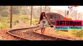 Geet Gatha Chal Promo 2 - Sat @ 8 PM - MAAMUSIC