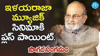 Ilaiyaraaja Added Life To That Scene - K Vishwanath || Viswanadhamrutham - IDREAMMOVIES